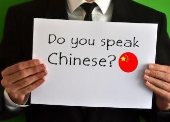 Chinesischkurs A2.1