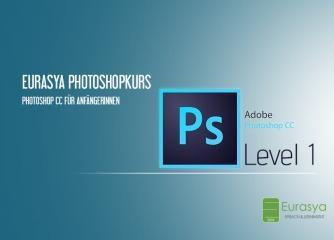 Photoshop CC Grundkurs für Anfänger